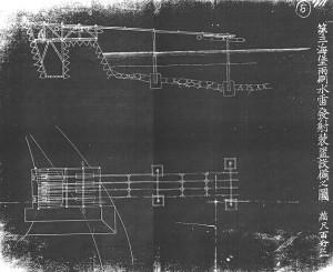 4 第三海堡水雷発射装置